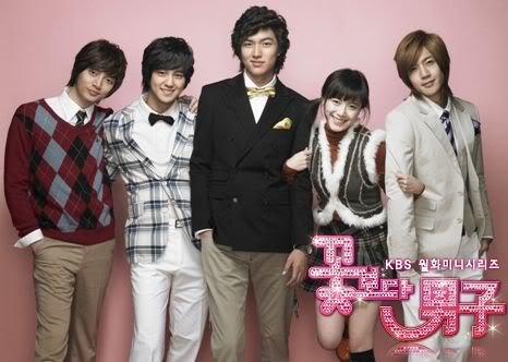 Boys Before Flowers a.k.a Boys Over Flowers