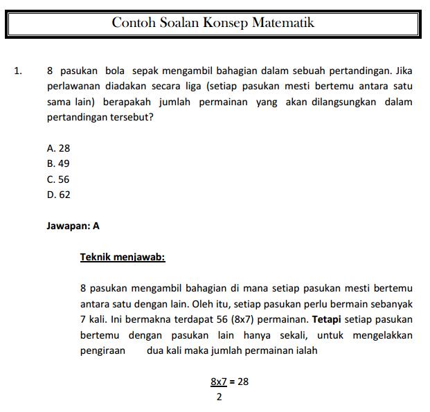 Soalan yang bertanyakan konsep matematik untuk peperiksaan akauntan. Klik gambar untuk paparan lebih jelas.