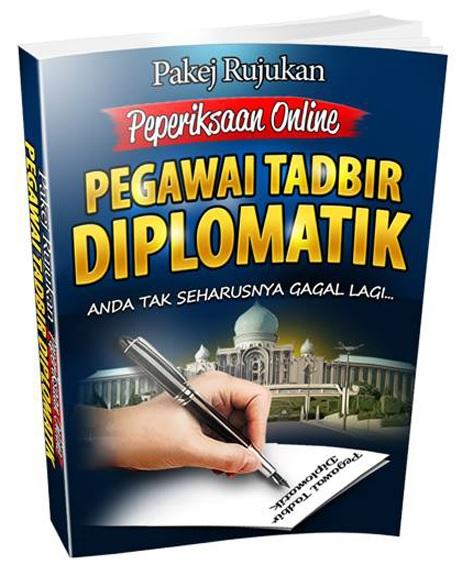 rujukan-peperiksaan-ptd-2014