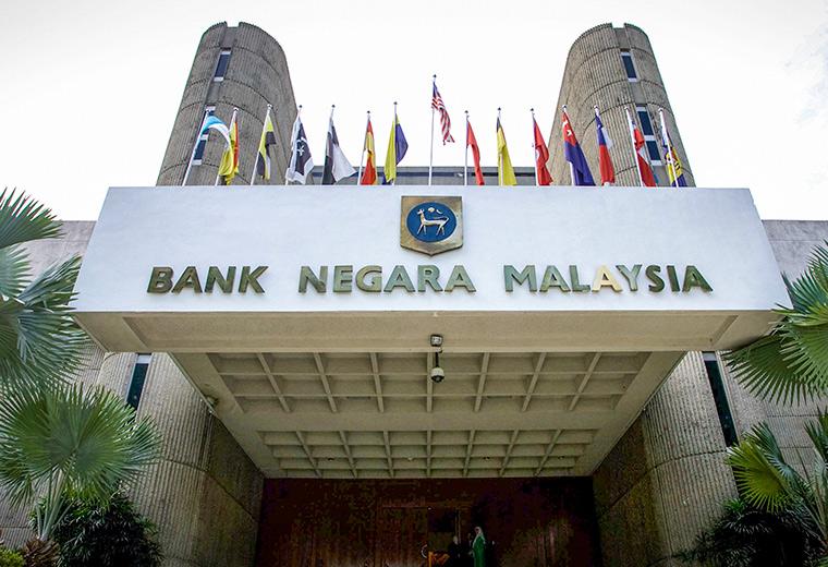408 Syarikat Pelaburan Yang Tidak Diiktiraf oleh Bank Negara Malaysia